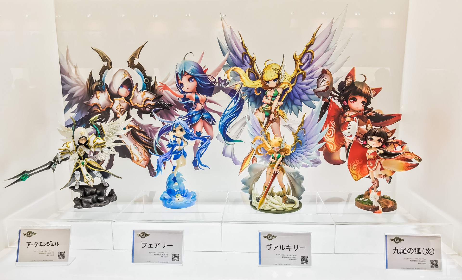 summoners war figures